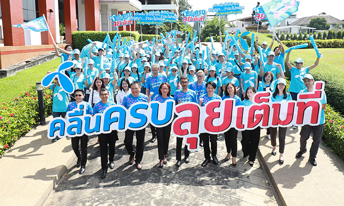 DTAC Wins 900MHz Band License From The Last Auction