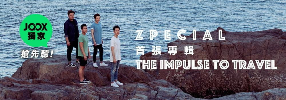 ZPECIAL- The Impulse To Travel