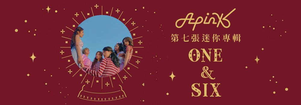 APINK - ONE&SIX