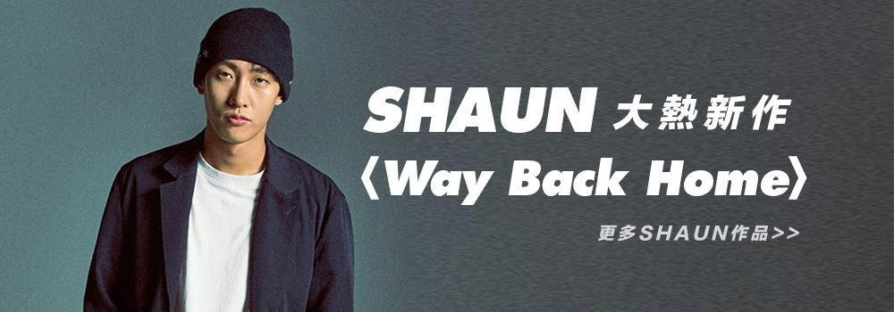 Shaun - Way Back Home