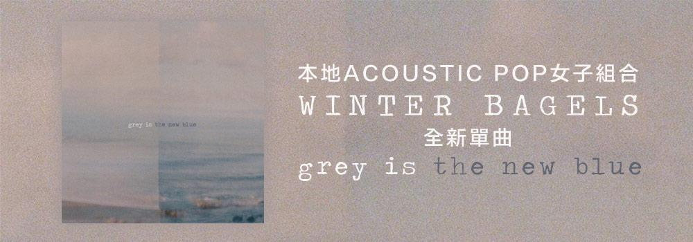Winter Bagels - Grey is the new blue