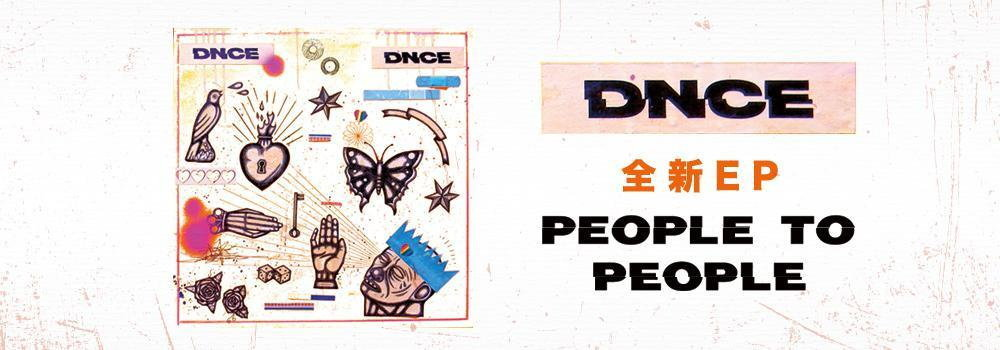 DNCE - People To People