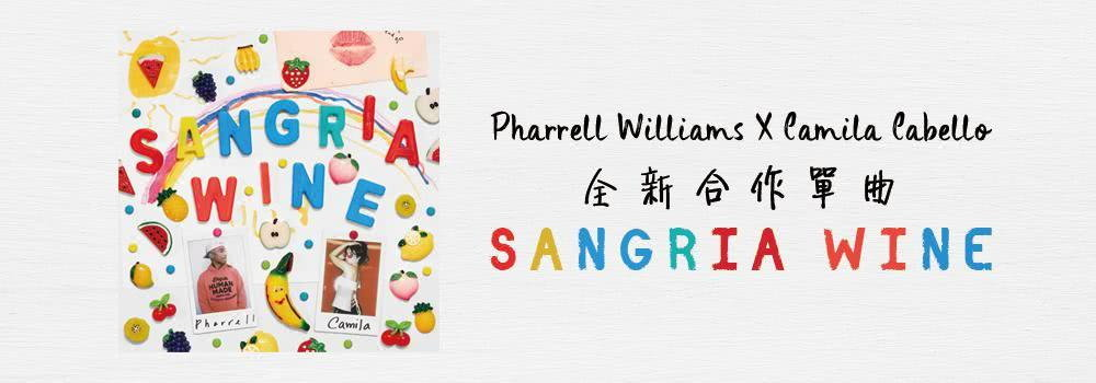 Pharrel Wiliams - Sangria Wine