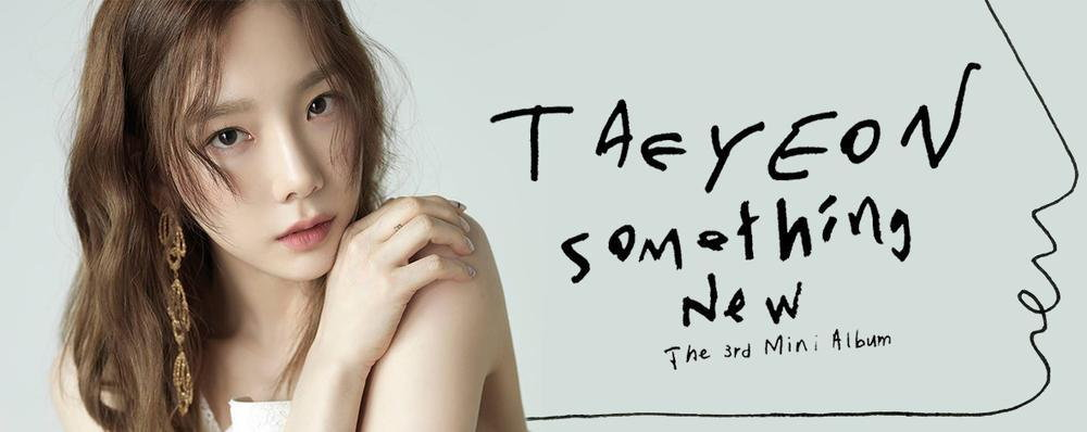 Album : Something New - TAEYEON