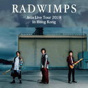 RADWIMPS Asia Live Tour 2018 in Hong Kong