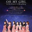 [預習] OH MY GIRL 1st Fan Concert in Hong Kong