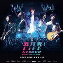 [重溫] 五月天LIFE人生無限公司2018演唱會 香港站