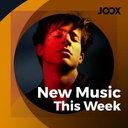 New Music (Week 19)