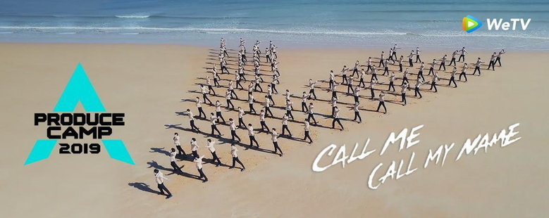 Single : Call My Name - Produce Camp 2019 (S!)