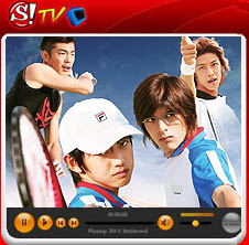 The Prince Of Tennis Live Action 2