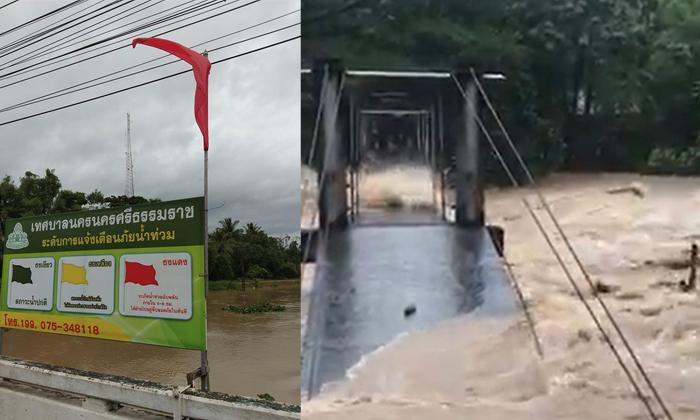 """ยก """"ธงแดง"""" เตือนชาวนครศรีฯ ระวังน้ำท่วมฉับพลัน  เร่งย้ายให้อยู่ที่ปลอดภัย"""
