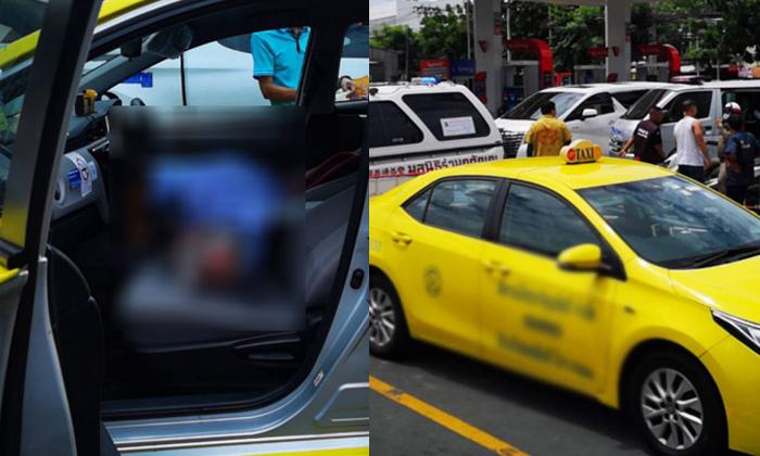 โชเฟอร์แท็กซี่จอดนอนหลับหน้าห้องน้ำปั๊ม ผ่านไปแค่ 2 ชั่วโมงดับปริศนาคารถ