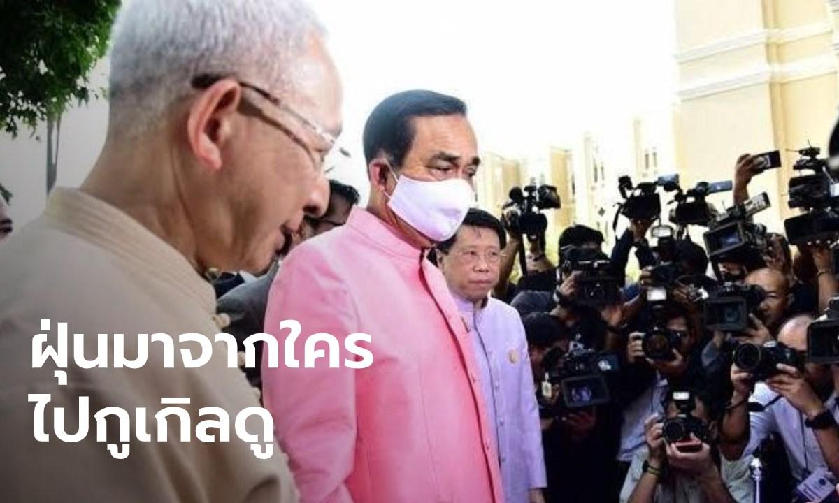"""""""บิ๊กตู่"""" ลั่น ไปกด """"กูเกิล"""" ดู ว่า PM2.5 เกิดจากใคร ชี้ หากใช้ยาแรงแก้ปัญหา ต้องรับให้ได้"""