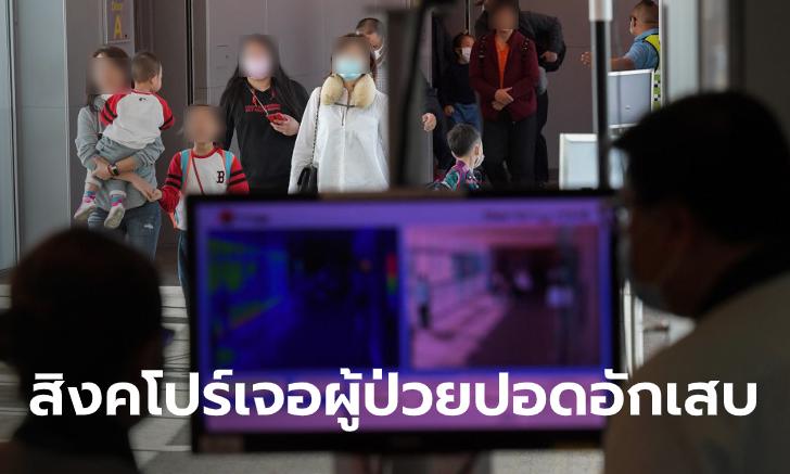 ไวรัสโคโรนา: สิงคโปร์ยืนยัน เจอติดเชื้อคนแรก เป็นชายสูงวัยบินมาจากอู่ฮั่น