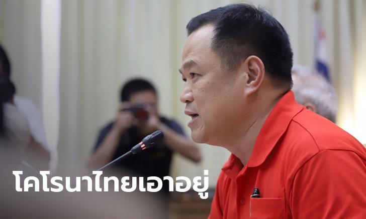 """ไวรัสโคโรนา: อนุทินลั่น """"เอาอยู่"""" ไม่ต้องปิดประเทศ ยังไม่พบติดต่อคนสู่คนในไทย"""