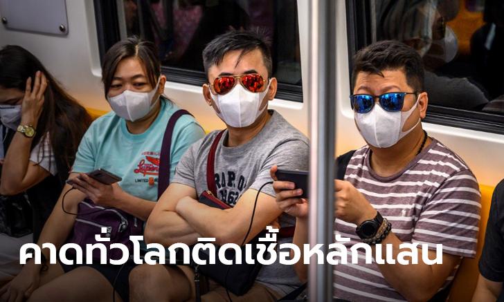 ไวรัสโคโรนา: ผู้เชี่ยวชาญอังกฤษเตือน ทั่วโลกอาจติดเชื้อ 100,000 คน