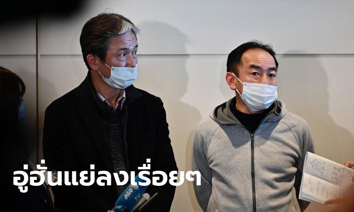 ไวรัสโคโรนา: สถานการณ์อู่ฮั่นแย่ลงเรื่อยๆ 2 ชาวญี่ปุ่นเปิดใจ หลังรัฐบาลส่งเครื่องบินไปรับกลับ