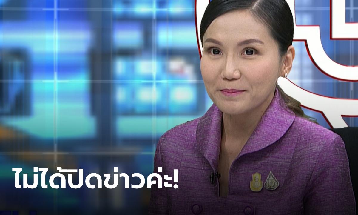 โฆษกรัฐบาล โต้ปกปิดข้อมูลไวรัสโคโรนา ยืนยันนายกฯ อยากพาคนไทยกลับบ้าน