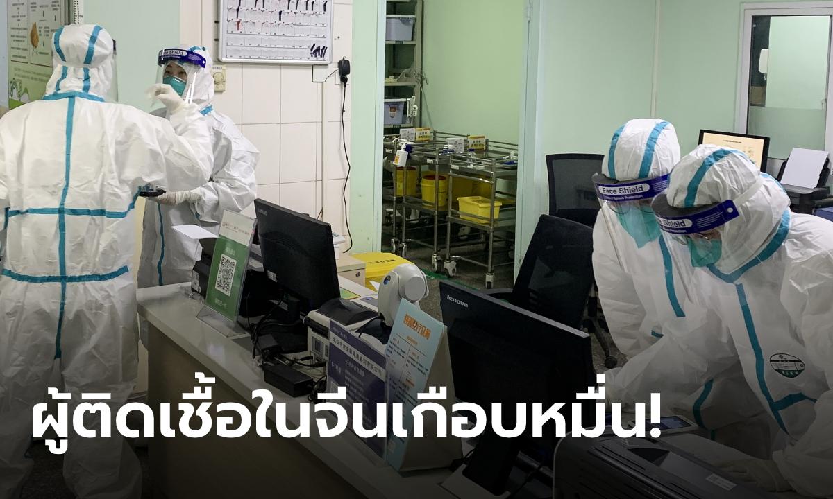 """ยอดผู้ติดเชื้อ """"ไวรัสโคโรนา"""" ในจีน เฉียด 10,000 ราย ดับพุ่ง 213 ราย"""