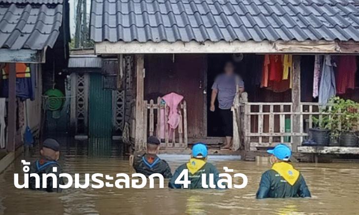 น้ำท่วมนราธิวาส วิกฤตต่อเนื่อง-ฝนตกไม่หยุด ชาวบ้านเดือดร้อนกว่า 3