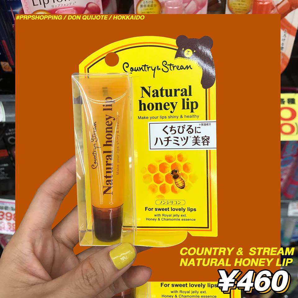 tem - ลิปมันน้ำผึ้ง, Brand - Country & Stream / Natural Honey Lip, Price - ¥460