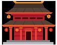 สถานที่มงคล 8 แห่ง รับเทศกาลตรุษจีน