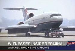 ตื่น!! คลิป Nissan Navara .!! ช่วยเครื่องบิน ที่แท้แค่ AD. ใหม่