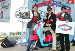 Sanook! Motorbike : New Honda Scoopyi  เท่ห์เต็มขั้น มันส์เต็มอารมณ์