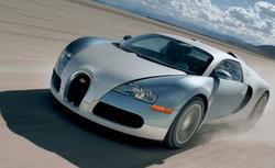 Bugatti เตรียมทวงบัลลังค์ รถเร็วที่สุดในโลก