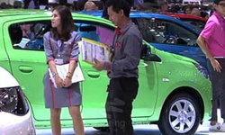 """รถคันแรกเคลมสูง """"เมืองไทยฯ"""" ปรับขึ้นเบี้ยประกัน"""
