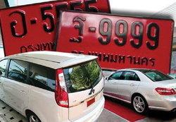 ราคารถยนต์ใหม่ล่าสุด ในตลาดรถยนต์ประจำเดือน มกราคม 2557