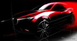 Mazda CX-3 ปล่อยภาพทีเซอร์ก่อนเปิดตัวแล้ว