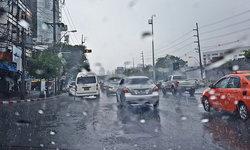 หน้าฝนไม่จำเป็นต้อง 'ล้างรถ'... จริงหรือ?