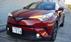 ยลโฉม Toyota C-HR 2018 สีแดง Red Pearl ก่อนเปิดตัวในไทยปลายเดือนนี้