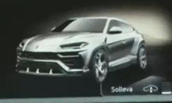 หลุด Lamborghini Urus 2018 ใหม่ เผยดีไซน์ของจริงชัดเจน