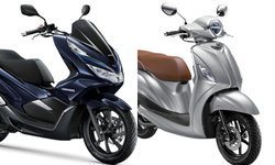 """เทียบ 2 มอเตอร์ไซค์ไฮบริด """"Honda-Yamaha"""" รุ่นไหนเด็ดกว่า?"""