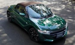 Honda S660 Trad Leather Edition 2019 ใหม่ รุ่นพิเศษเปิดตัวที่ญี่ปุ่น
