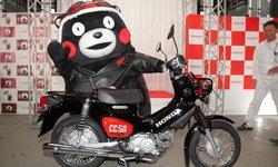 """Honda Kumamon Cub 2019 รุ่นพิเศษตกแต่งแบบ """"คุมะมง"""" เตรียมขายจริงที่ญี่ปุ่น"""