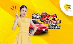 """เจาะลึก """"ประกันภัยชั้น 2++"""" จาก DirectAsia ความคุ้มค่าที่ครอบคลุมได้เหนือกว่า!"""