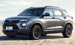 All-new Chevrolet Trailblazer 2019 ใหม่ เผยโฉมครั้งแรกในโลกที่เซี่ยงไฮ้