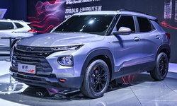 ไปดู All-new Chevrolet Trailblazer 2019 ใหม่ คันจริงส่งตรงจากเซี่ยงไฮ้