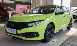 Honda Civic 2019 ใหม่ พร้อมตัวถังสีเหลือง Sparkling Yellow จ่อวางขายที่จีน