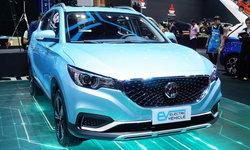 ราคารถใหม่ MG ในตลาดรถยนต์ประจำเดือนมิถุนายน 2562