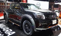 ราคารถใหม่ Nissan ในตลาดรถยนต์ประจำเดือนมิถุนายน 2562