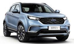 Ford Territory EV 2020 ใหม่ พร้อมขุมพลังไฟฟ้าเตรียมขายที่จีน วิ่งไกล 360 กิโลเมตร