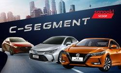 เปิดสเป็ค Altis/Mazda3/Sylphy โฉมใหม่ล่าสุดก่อนเปิดตัวในไทยเร็วๆ นี้