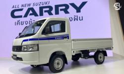เปิดตัว All-new Suzuki Carry กระบะที่เป็นมากกว่ากระบะ เคาะราคาที่ 3.85 แสนบาท