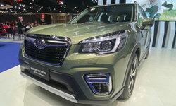 ราคารถใหม่ Subaru ในตลาดรถยนต์เดือนมกราคม 2563