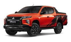 ราคารถใหม่ Mitsubishi ในตลาดรถยนต์ประจำเดือนมกราคม 2563