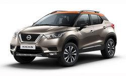 e-POWER ใน Nissan Kicks โฉมไมเนอร์เชนจ์ ต่างจากเครื่องยนต์ไฮบริดในตลาดอย่างไร?